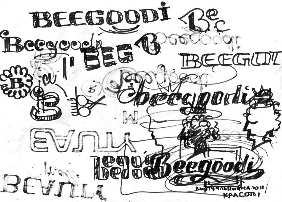 шрифтовые логотипы: