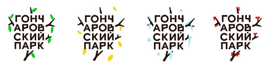 текстовый логотип: